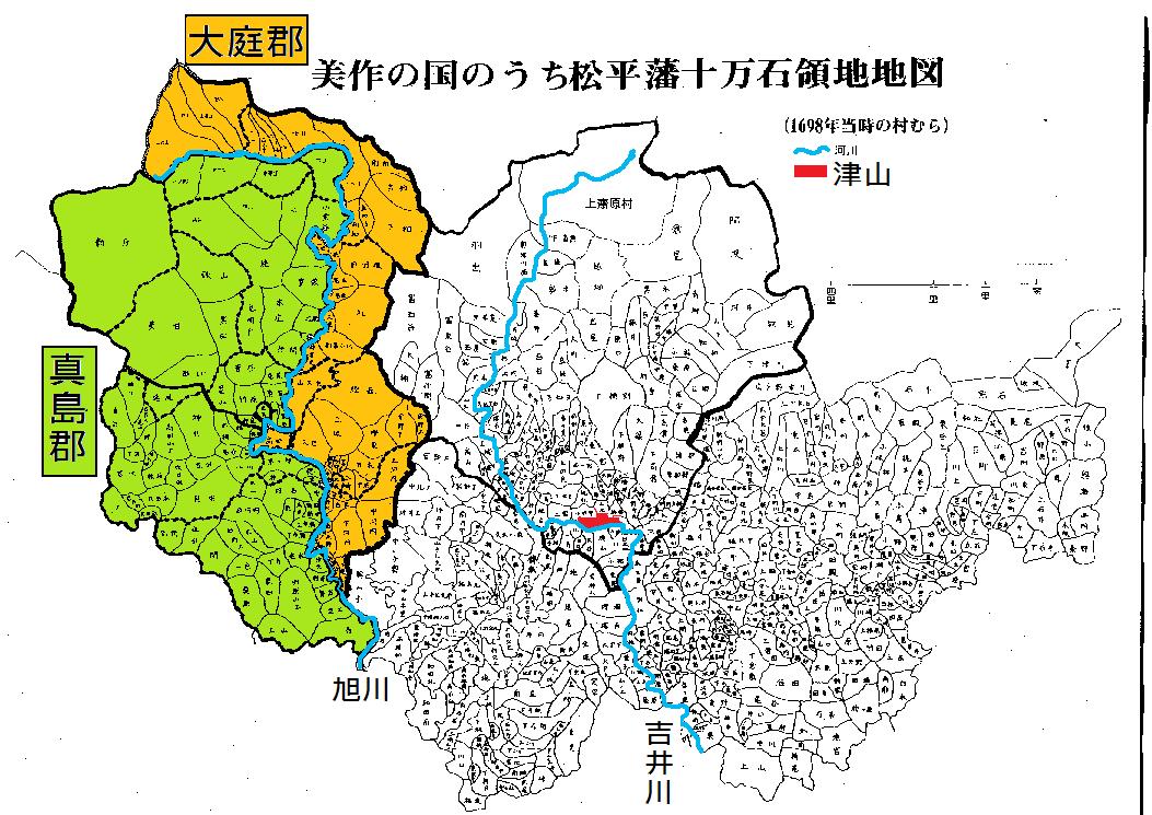 1)津山藩(1603~1697年)