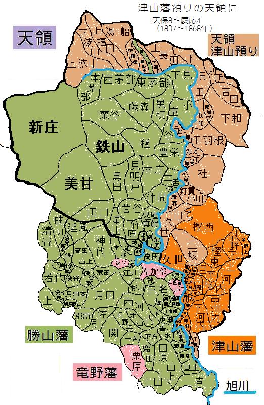 10)津山藩預りの天領に(1837~1...